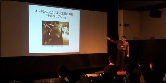 The mystery of sleep Masashi Yanagisawa TEDxTsukuba_gazou17