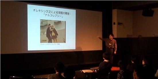The mystery of sleep Masashi Yanagisawa TEDxTsukuba_gazou18