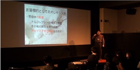The mystery of sleep Masashi Yanagisawa TEDxTsukuba_gazou20