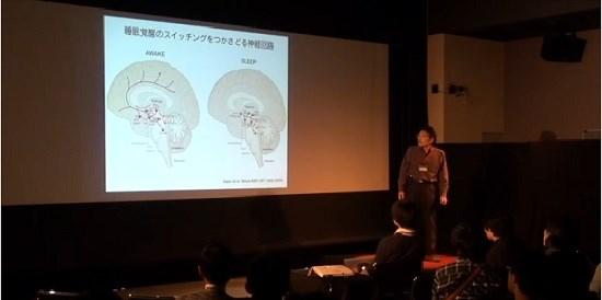 The mystery of sleep Masashi Yanagisawa TEDxTsukuba_gazou22