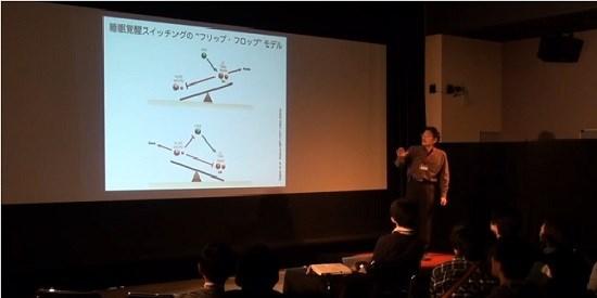 The mystery of sleep Masashi Yanagisawa TEDxTsukuba_gazou23
