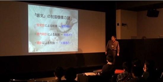 The mystery of sleep Masashi Yanagisawa TEDxTsukuba_gazou24