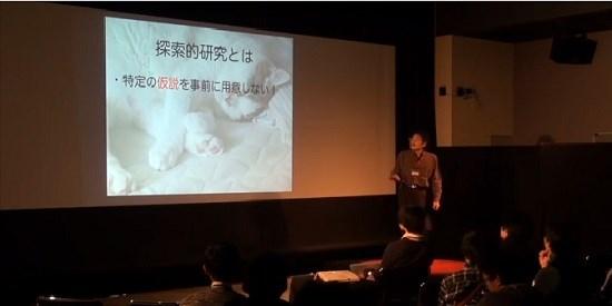 The mystery of sleep Masashi Yanagisawa TEDxTsukuba_gazou25
