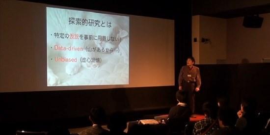 The mystery of sleep Masashi Yanagisawa TEDxTsukuba_gazou26