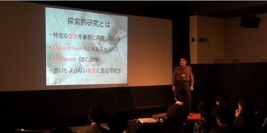 The mystery of sleep Masashi Yanagisawa TEDxTsukuba_gazou27