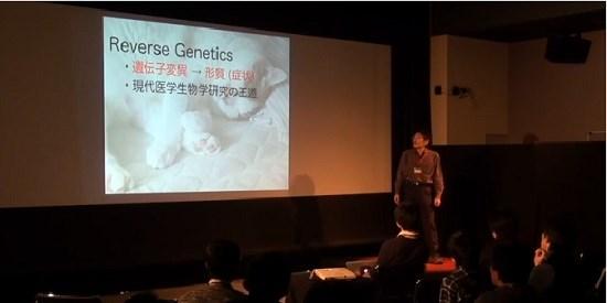 The mystery of sleep Masashi Yanagisawa TEDxTsukuba_gazou28