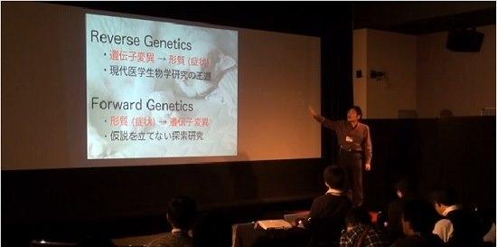 The mystery of sleep Masashi Yanagisawa TEDxTsukuba_gazou29