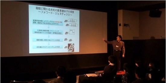 The mystery of sleep Masashi Yanagisawa TEDxTsukuba_gazou30