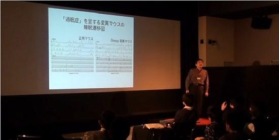 The mystery of sleep Masashi Yanagisawa TEDxTsukuba_gazou32