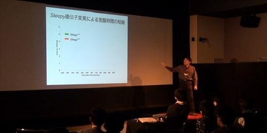 The mystery of sleep Masashi Yanagisawa TEDxTsukuba_gazou33
