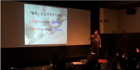 The mystery of sleep Masashi Yanagisawa TEDxTsukuba_gazou7
