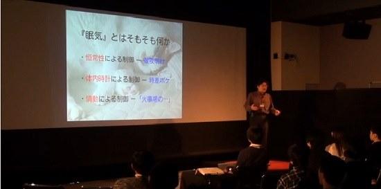 The mystery of sleep Masashi Yanagisawa TEDxTsukuba_gazou8
