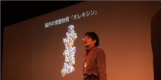 The mystery of sleep Masashi Yanagisawa TEDxTsukuba_gazou9