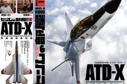 本物が飛ぶ前に商品化 国産ステルス実証機ATD-Xのフィギュア制作裏話