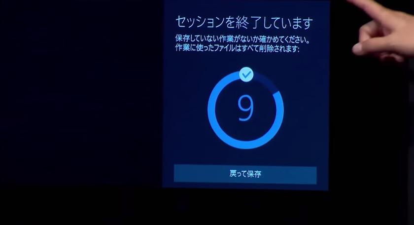 スクリーンショット 2015-10-13 0.09.14
