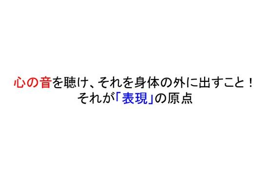 gazou101900059