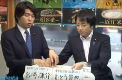 宮崎議員と武藤議員の下積み時代「びっくりドンキーで励まし合って…」