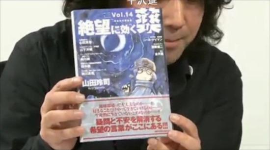 【gazou5.jpg 00.02.35】