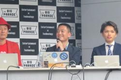 翻訳はiPhone任せでOK 熱狂する日本人ファンが海外旅行者を呼び寄せる