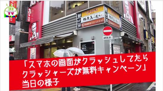 【gazou7 】当日 1:04