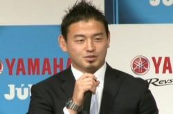 五郎丸選手「まず日本を応援していただいて、余裕があれば僕も…」海外挑戦会見