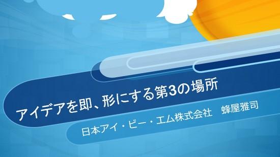 gazou120800295