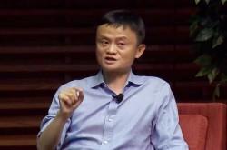 中国以外でアリババのモデルが当てはまる国は? ジャック・マー氏の質疑応答全文