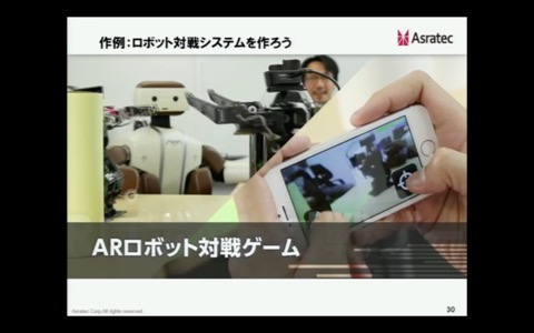 th_ロボット対戦