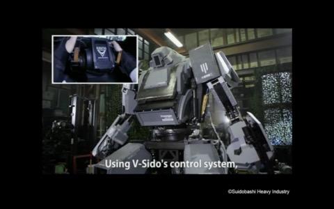 th_巨大ロボット