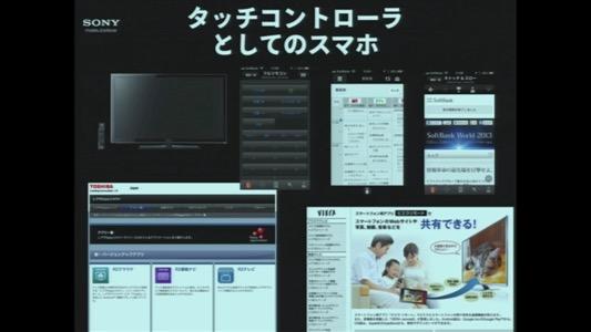 th_テレビ