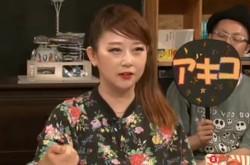 「ブルマがヤムチャと結婚しなかった理由がわかるの。女として」山田玲司×東村アキコ
