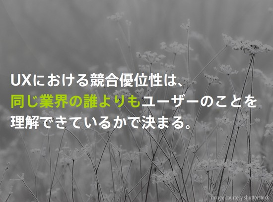 gazou120700292