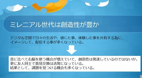 gazou120800298