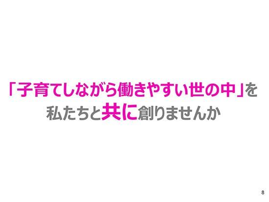 power_000008