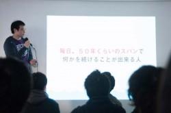 「VCの仕事は、誰よりも早く天才を探すこと」 U30向けイベントで木下慶彦氏が語る