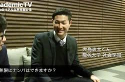 「エロはパワー」 女好きの龍谷大学生が大阪駅でのナンパエピソードを語る
