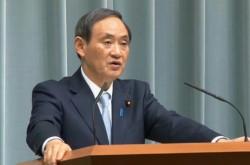 【全文】北朝鮮の核実験「断固として非難」 菅官房長官が会見を実施