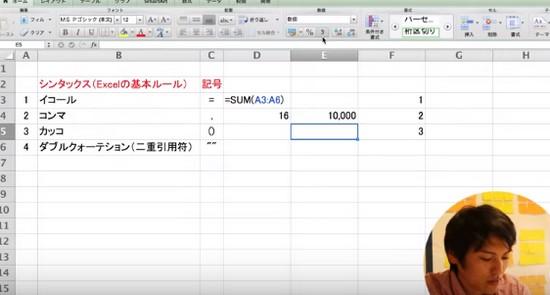 gazou010900457