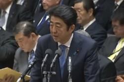 「ほとんどの国は日本に対して好印象を持っている」 安倍首相がトルコ、ユダヤ人との友好関係について語る