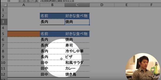 スクリーンショット 2016-04-18 15.52.56 copy