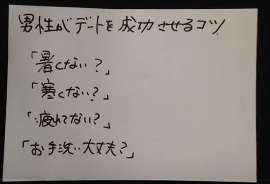 2016-02-11_201157