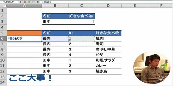 gazou10 (3) copy