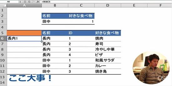 gazou11 (2) copy