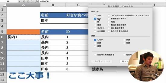 gazou12 (1) copy