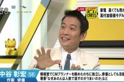 12万円のオムレツが売れるのはなぜ? 高付加価値ビジネスが好調な理由