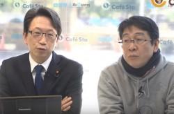 マルタ島のシーフードサミットに出席 築地魚河岸・生田氏が危惧する日本の漁業問題