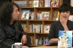 """「西野さん、いじめられっ子の気持ちがわかりますか?」山田玲司が""""強者の論理""""に突っかかる"""