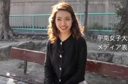 「将来はメディア関係の仕事へ」ミュージカルを頑張るキラキラ女子大生