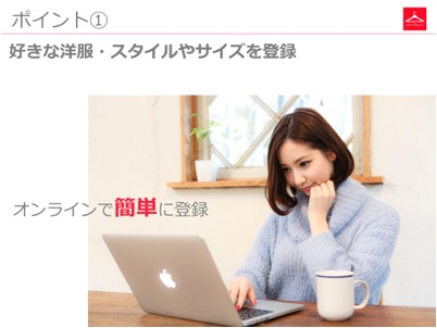th_airCloset天沼さん_20151208_IVS講演資料 7