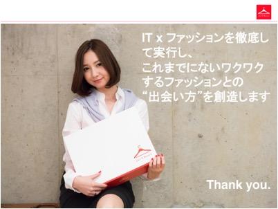 th_airCloset天沼さん_20151208_IVS講演資料 33